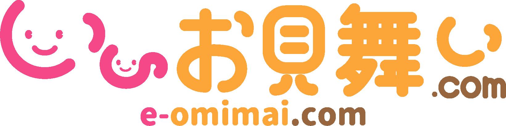 いいお見舞い.com